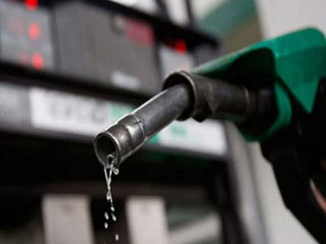 Govt Reduces petrol price by Rs.2 per liter