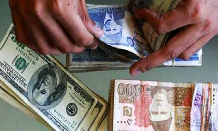 The Pakistani rupee lost more value.