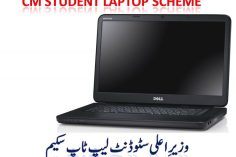 CM Laptop Scheme 2018 2017