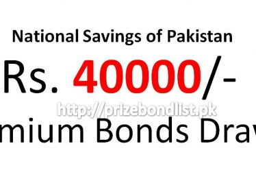 Rs. 40000 Premium Prize Bond Draw #11 10 December 2019 Quetta