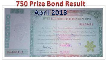 Draw 74, Rs. 750 Prize Bond List, Rawalpindi On 16-04-2018 Results