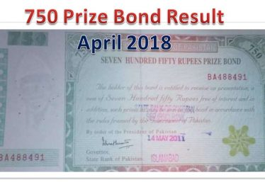 Draw 74, Rs. 750 Prize Bond List, Rawalpindi On 16-04-2018 Results