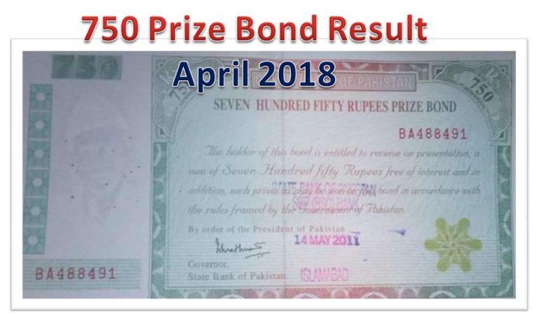 Rupee 750 Prize Bond Draw #74 Results Held Rawalpindi dated 16-04-2018