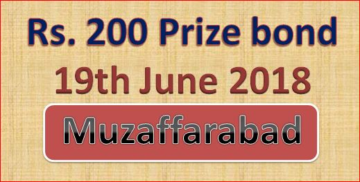 Draw No.74 Of Rs200 Prize Bond orgnized At Muzaffarabad On 19-06-2018