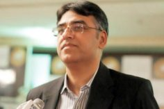Finance Minister Asad Umar says no decision so far to meet IMF