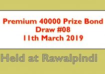Draw 8, Rs. 40000 Premium Prize Bond List,City Rawalpindi On 11-03-2019