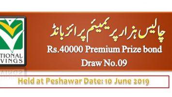 Premium 40000 Prize Bond Draw #09 list Result 10th June 2019 Peshawar