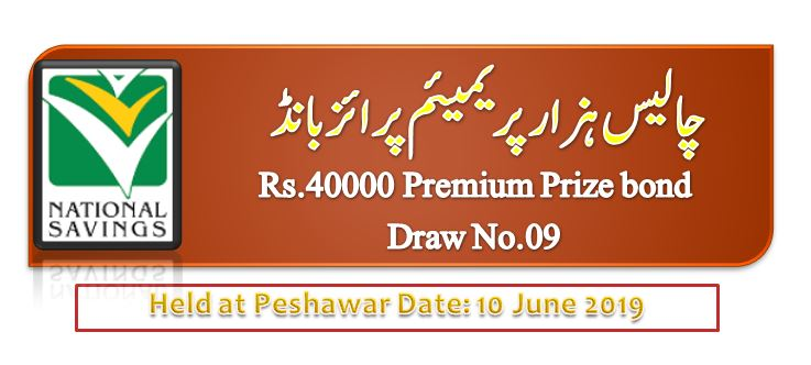 Premium 40000 Prize Bond Draw #09 list Result 10th June 2019 Peshawar