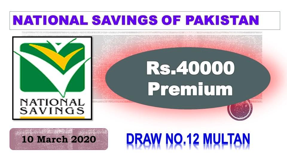 Rs 40000 Premium Prize Bond 10 March 2020 Draw #12 List Result Multan