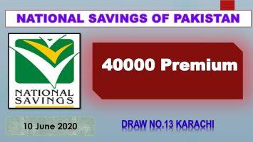 Rs. 40000 Premium Prize Bond List 10 June 2020 Draw # 13 Karachi