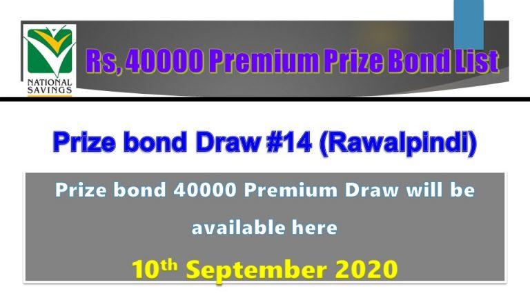 Prize Bond Rs. 40000 Premium Draw #14 Full List Result 10 September 2020 Rawalpindi