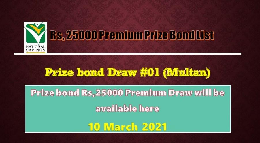 Rs. 25000 Premium Prize bond Multan 10 March 2021 Draw #01 lists Result Che