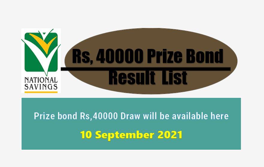 Rs. 40000 Premium Prize bond Peshawar 10 September 2021 Draw #18 lists Result Check online
